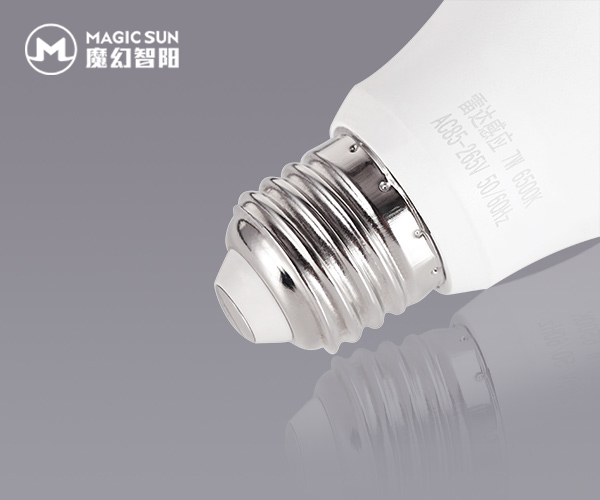 12W Radar induction bulb