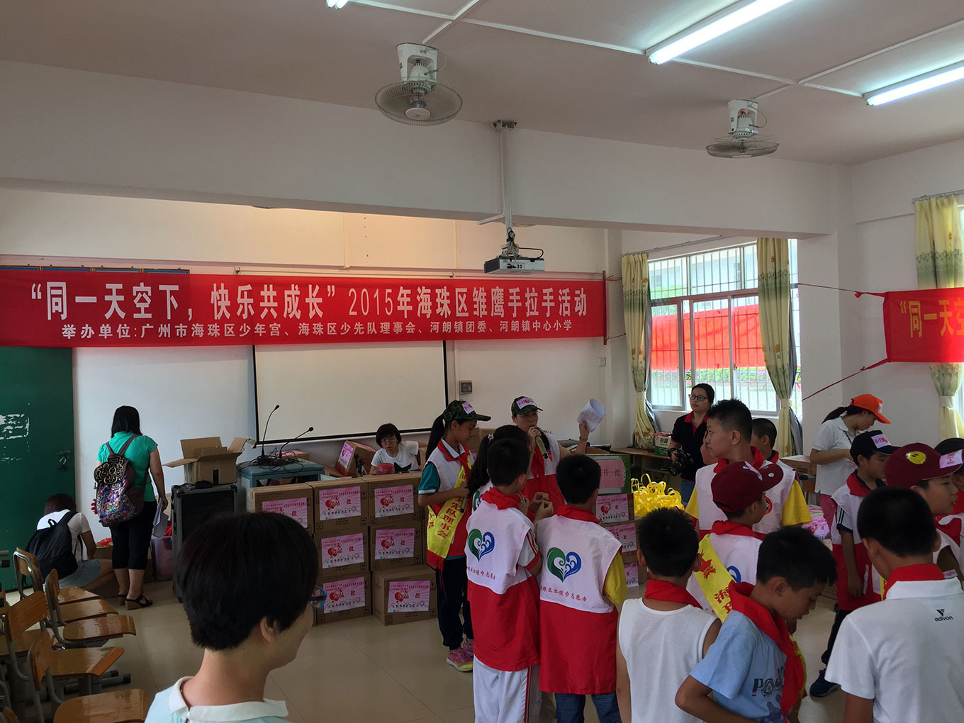 2015 Haizhu District eagle hand in hand activities