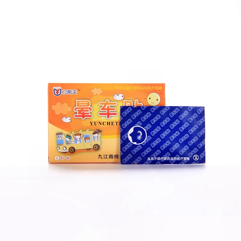 Useful Carsickness Patch (2 Pieces/Box)