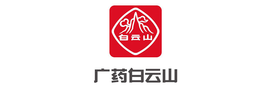 Guangzhou Pharmaceutical Group Co., Ltd.
