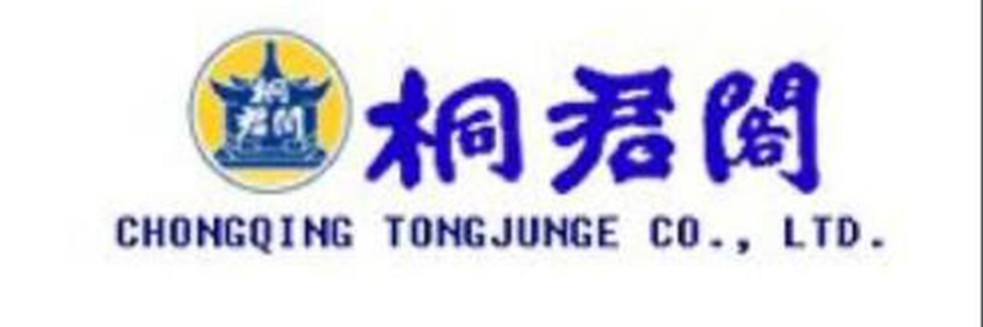 Chongqing Tongjunge Pharmacy Chain Co., Ltd.
