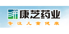 Hainan Kangzhi Pharmaceutical Co., Ltd.
