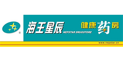 Shenzhen Haiwang Xingchen Pharmaceutical Co., Ltd.