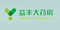 Yifeng Pharmacy