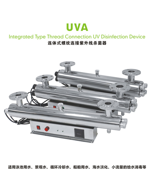 UVA-connected threaded UV sterilizer