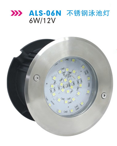 ALS series -3W、6W、-12W-LED-Pool light