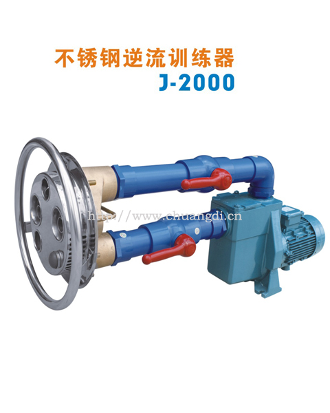 Stainless steel countercurrent trainer