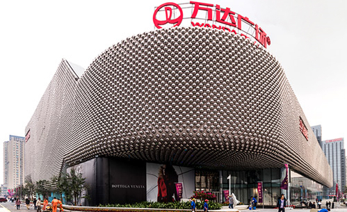 Wuhan Wanda Plaza introduces digital signage information release display system