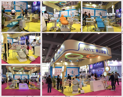 Foshan ANYE in Guangzhou Dental South China 2016
