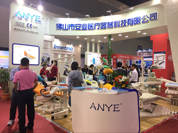 Foshan ANYE in Shanghai dental fair 2016 NEW