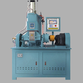 LABORATORY DISPERSION KNEADER
