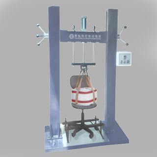 CHAIR SEATING CYCLIC IMPACT TESTER 1