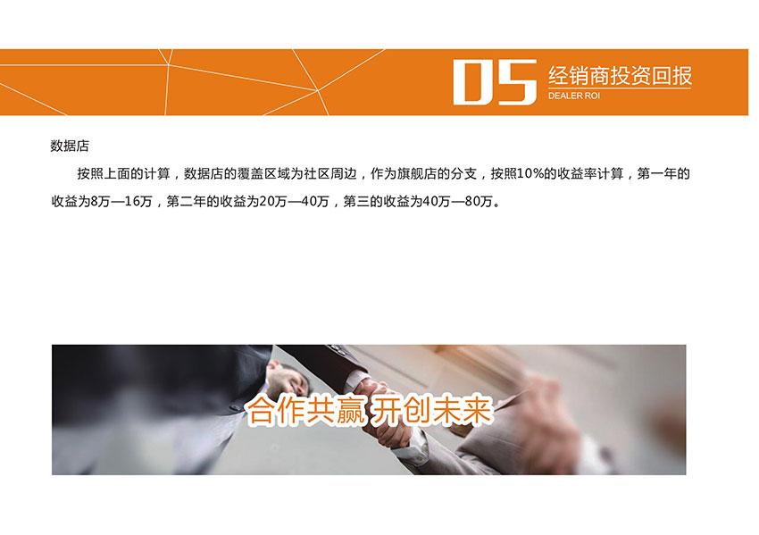 澳门大阳城娱乐4488.com