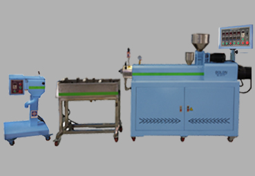 LAB TWIN SCREW EXTRUSION GRANULATION UNITS1