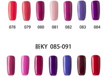 KY detachable one-step plastic swatch