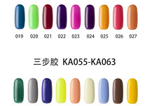 KA detachable three-step plastic swatch