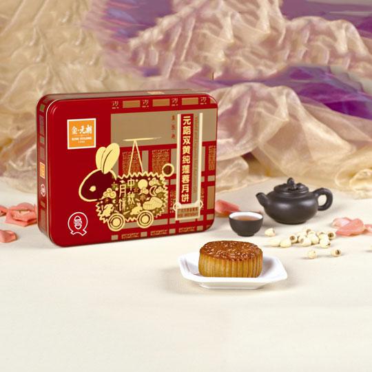 元朗双黃纯莲蓉月饼600克