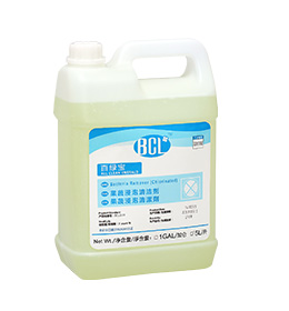 ALL CLEAN EMERALD Bacteria Remover (Chlorinated)