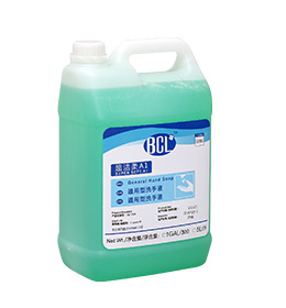 Super soft A1  General Hand Soap