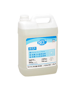 WEI CLEAN  Enzyme Drain Cleaner