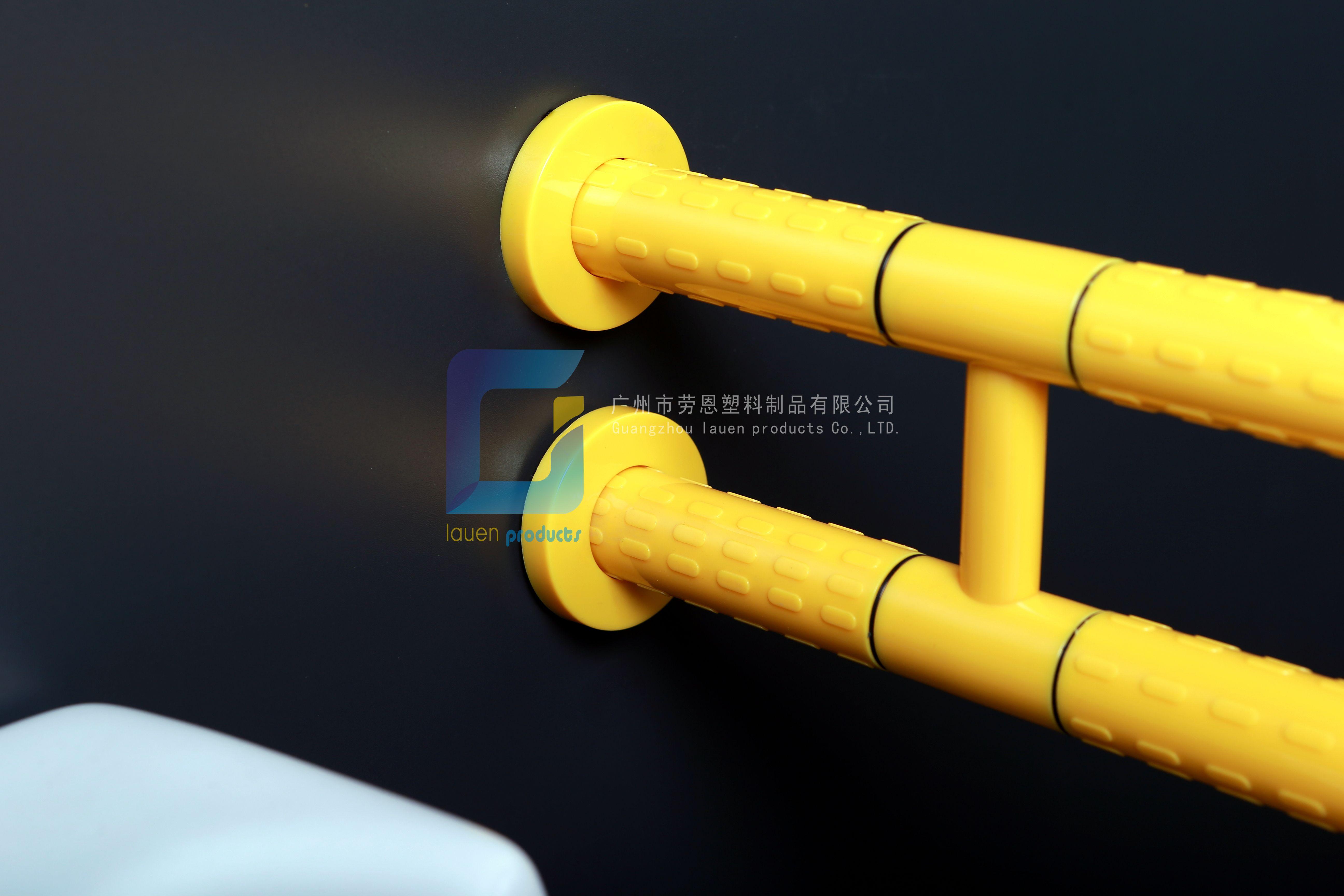 U型落地帶小腳洗手盆安全扶手LE-W22-1黃色-勞恩塑料制品