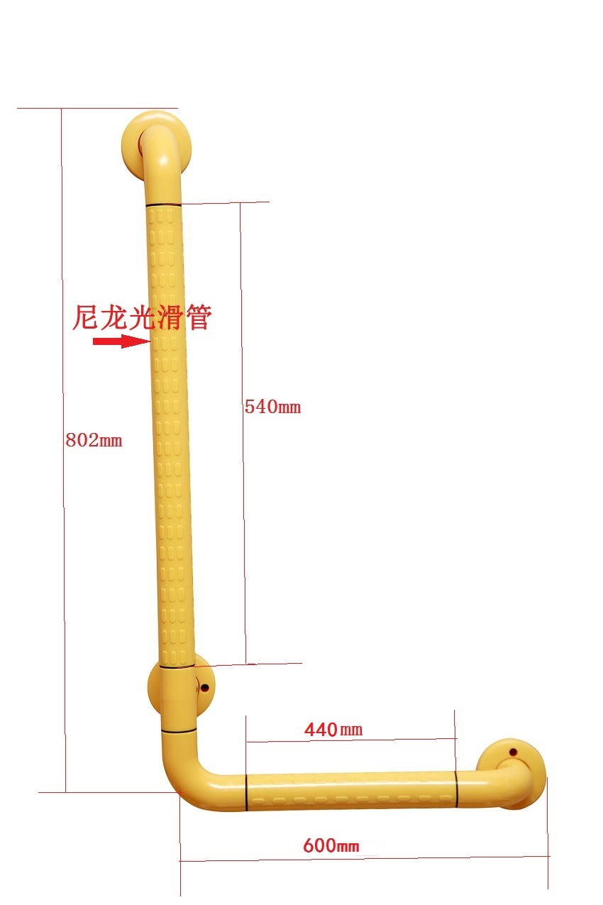L-shaped handrail LE-W01