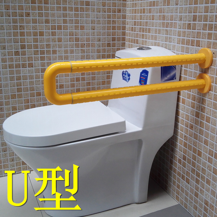 U-shaped handrail LE-W05