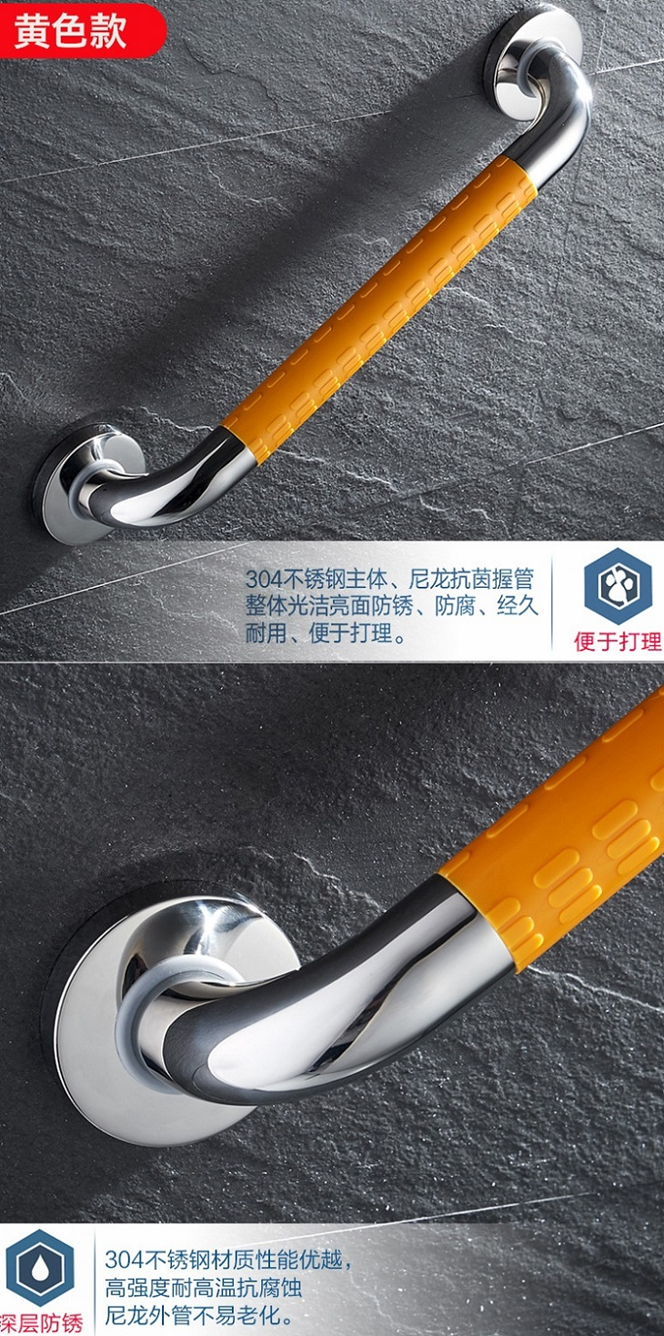 Stainless steel plus nylon handrail LE-W107