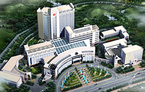Zhuhai People's Hospital