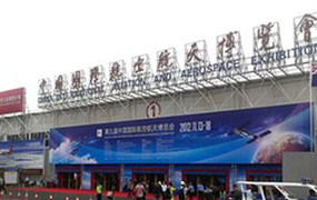 China International Aerospace Exhibition Hall