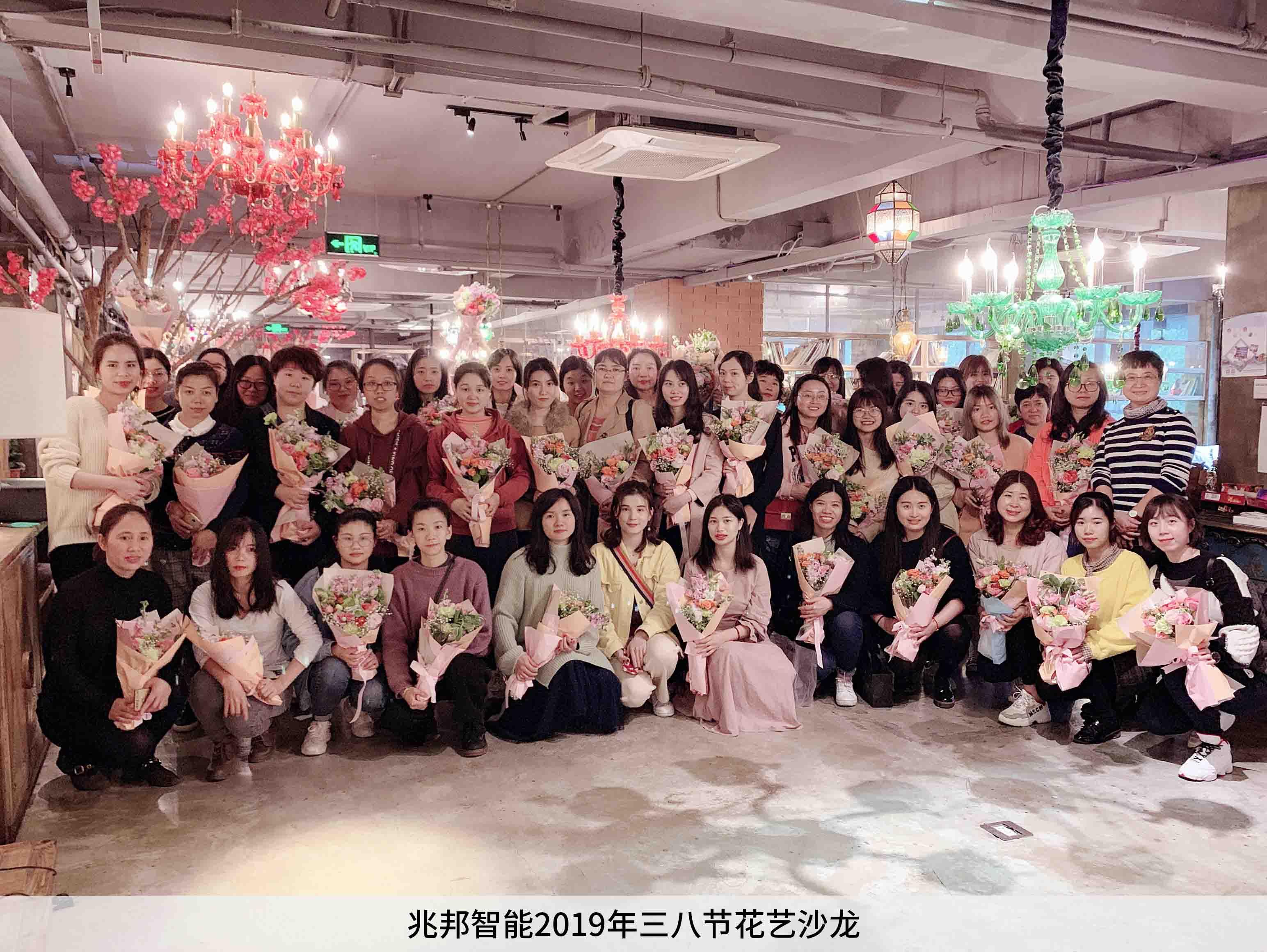 新利18app官网下载智能2019年三八节花艺沙龙