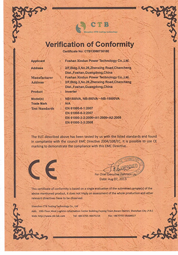 CE certificate-Inverter electromagnetic compatibility