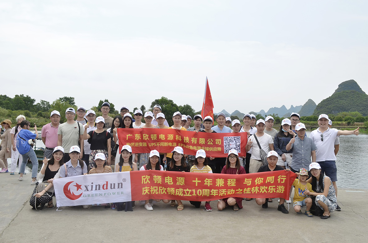 Xindun 10th Anniversary team tour