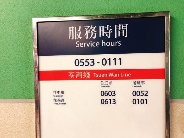 香港地铁和日本地铁哪个更贵?亲自体验后,发现香港省钱交通秘诀