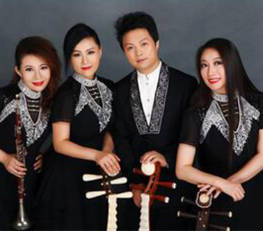 Chinese Impression Quartet Concert