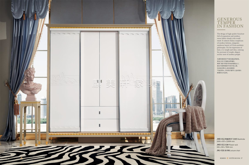 JMD-012#4-door wardrobe(2-open+2-sliding)