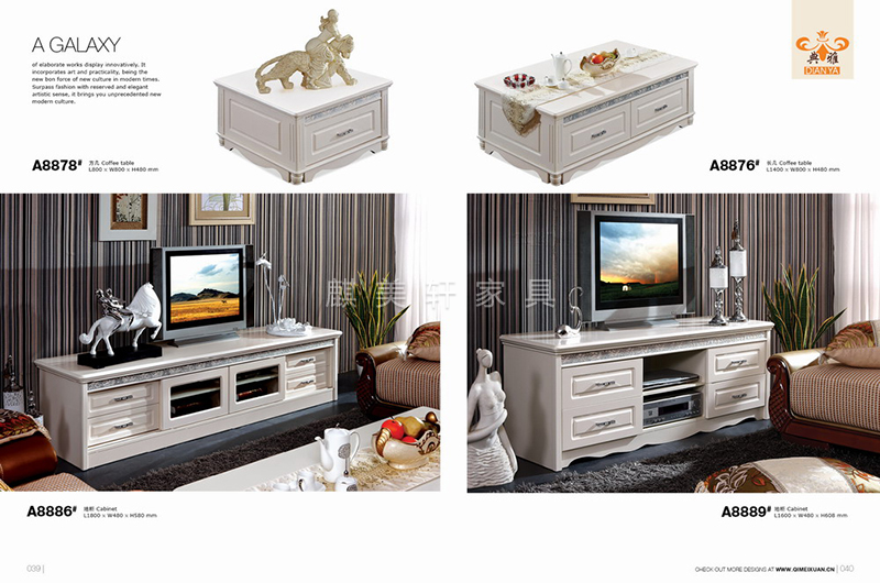 A8876#,A8878#-coffee-table(茶几)-&8886#,A8889#-TV-cabinet(地柜)
