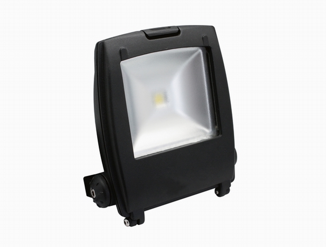 QQ SERIES LED FLOODLIGHT