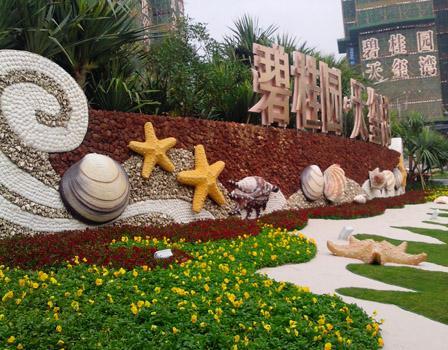 碧桂园天玺湾工程