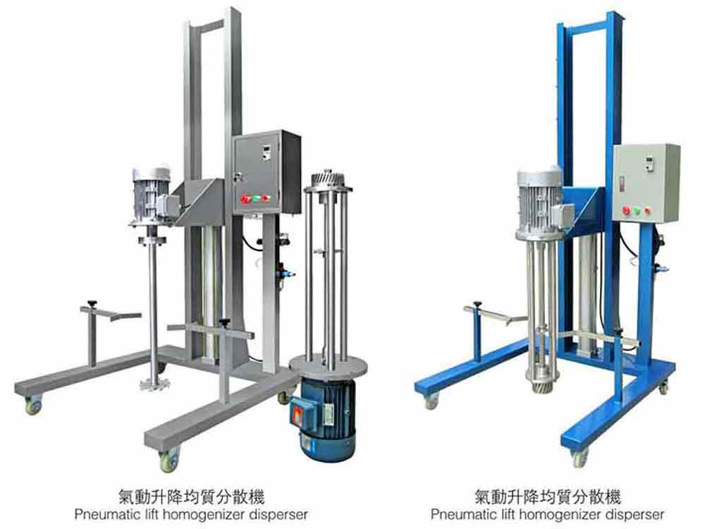 FML Pneumatic Lift Homogenizer Disperser