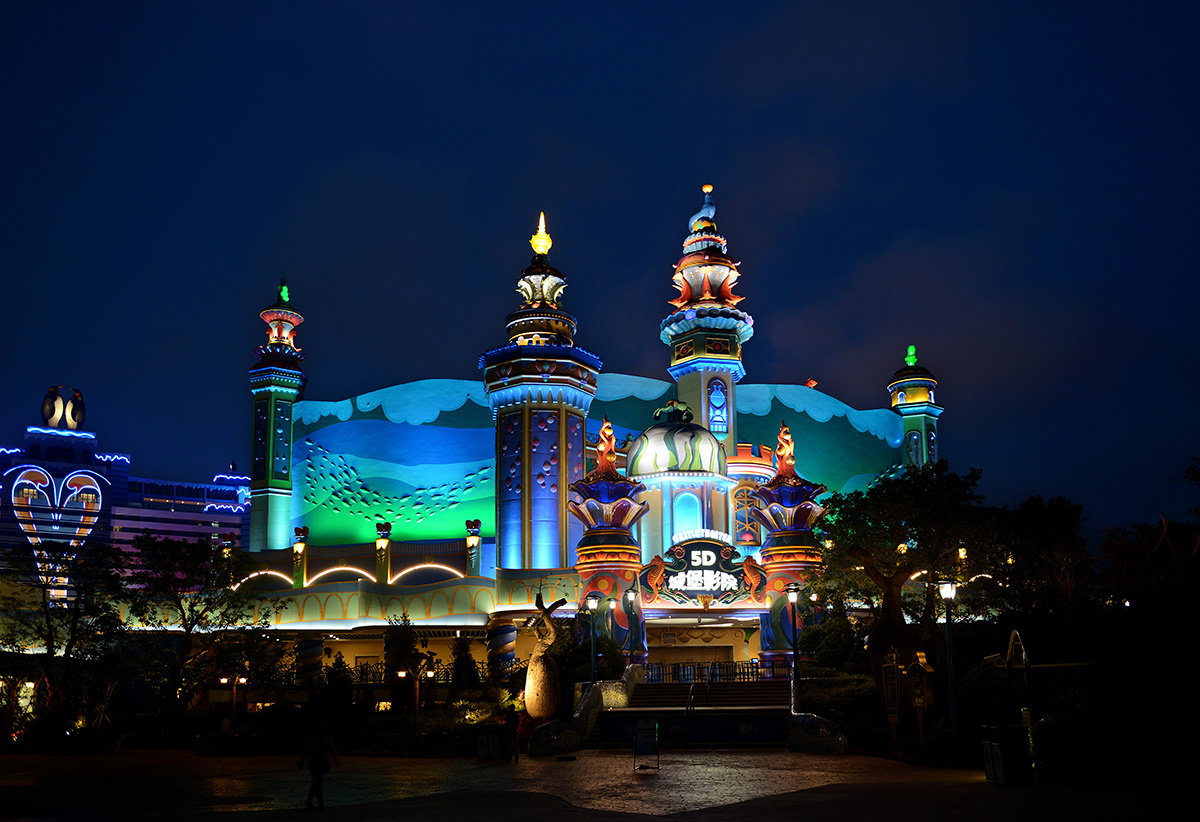Zhuhai - changlong ocean kingdom