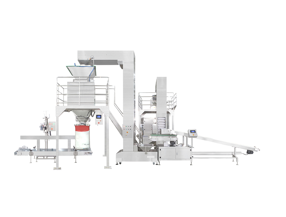 Fully intelligent 40 kg grass packaging machine