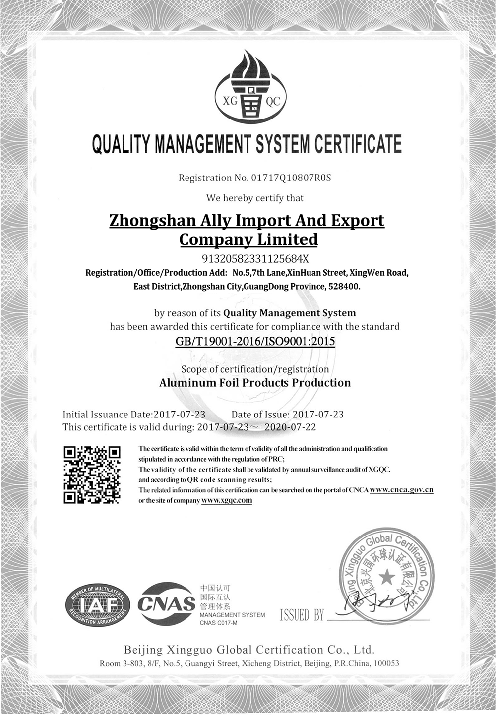 XGQQC QUALITY MANAGEMENT SYSTEM CERTIFICATE