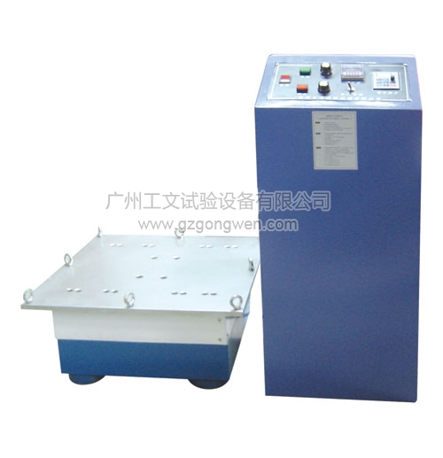 Mechanical Equipment series-Vibration test stand