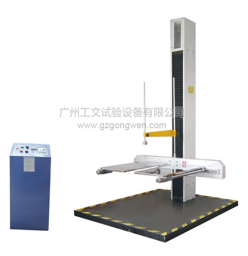 Mechanical Equipment series-Drop test machine (wings)