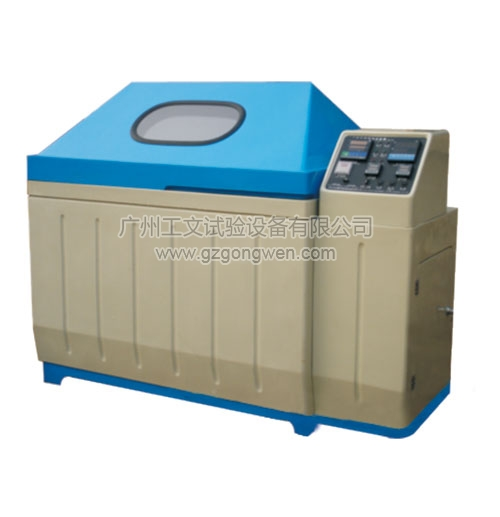 Corrosion Equipment series-Sulphur dioxide salt spray test chamber