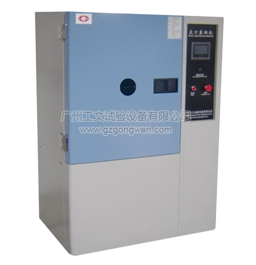 Aging equipment series-Xenon Lamp Exposure Machine