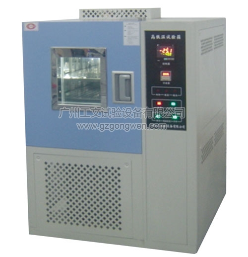Temperature, humidity Equipment  series-Temperature and humidity test chamber