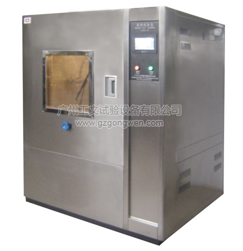 IP protection class equipment series-Rain test chamber(IPX3/4)