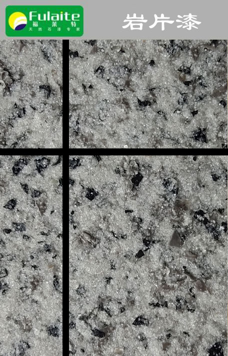 Rock slice lacquer YP-1032